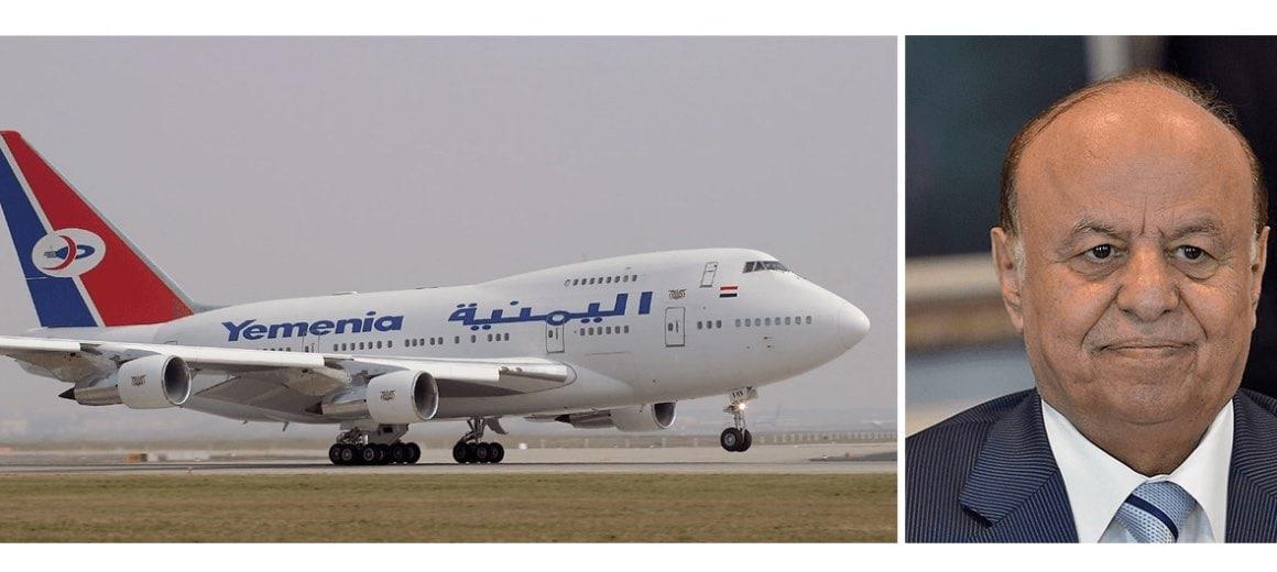 Abdrabbuh Mansur Hadi featured alongside his private aircraft